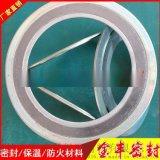 专业生产 内外环不锈钢金属缠绕垫片 规格齐全 质量保证 价格优惠