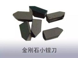 耐倍尔金刚石小镗刀钢厂轧辊刀具