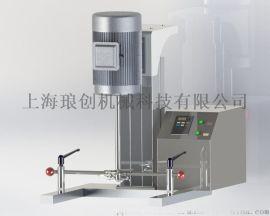 PFS-0.55型实验室分散机