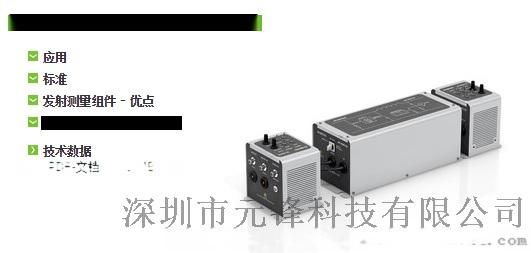 汽车瞬变发射测量/符合ISO7637-2标准  AN200N100/BS200N100