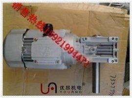 南通木工机械常用RV050立式涡轮减速电机 750W减速电机热销