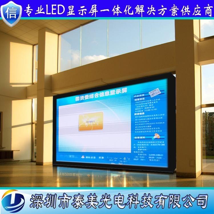 丹东P10室内led大屏幕 户内led全彩显示大屏幕
