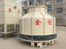冷却塔圆形J型工业冷却塔