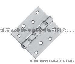 厂家直销 雅诗特YST-F100不锈钢合页