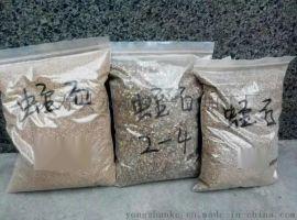 河北3-6毫米孵化蛭石厂家,孵化蛭石价格是多少