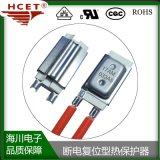 南京海川電子 微型電機 熱保護器 感溫電覽專用 17AM馬達過熱 溫控開關