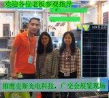 太阳能电池板多晶硅60W