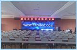 深圳市彩能光电科技有限公司 P5室内高清显示屏