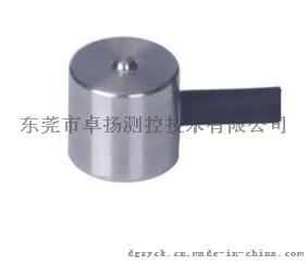 广东压力传感器制造商