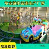 親子互動類設備水陸戰車   新型遊樂場設備水陸戰車廠家直供