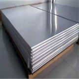 耐高溫不鏽鋼板 ,310S不鏽鋼板