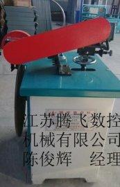 腾飞MJD-HAI80自动磨齿机精密磨齿机飞锯片磨锯机合金锯片齿磨机自动磨锯机锰钢锯片研磨机厂家