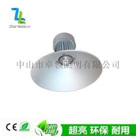 Zenlea珍领 ZL-HB1100 LED工矿灯