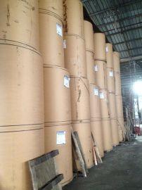 上海汇峰纸业专业供应美国牛卡,进口牛卡纸,石头牛卡纸,惠好牛卡纸,木浆牛卡纸