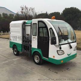 南京電動掛桶清運車,垃圾搬運車