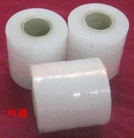 绑铜线铝线 抗氧化PE膜