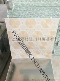 新款PVC贴面石膏板吊顶装饰材料