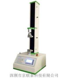 电子式万能材料拉力试验机