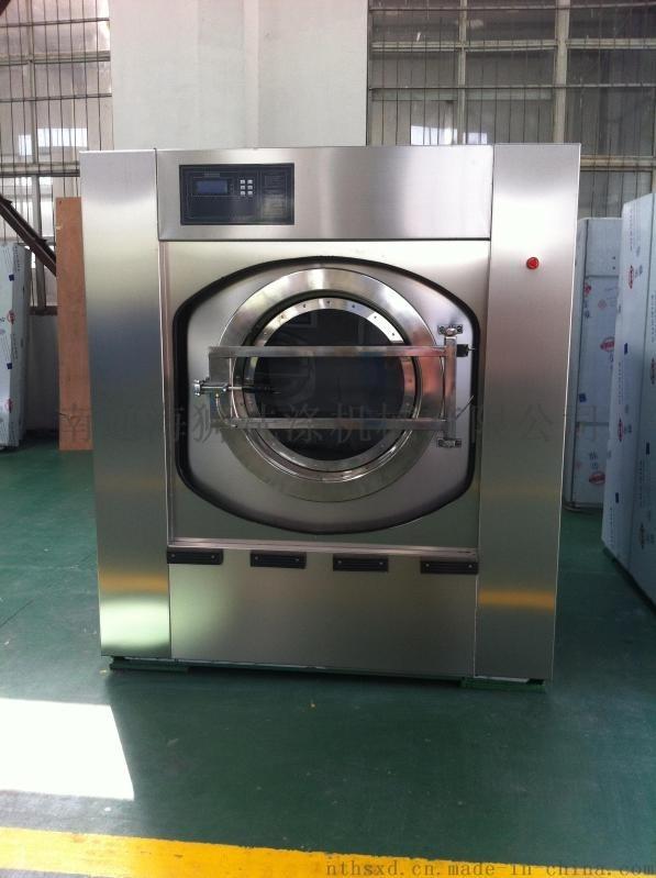 洗滌設備廠家-南通海獅洗滌機械有限公司