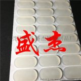 电子产品硅胶防滑垫 工艺品硅胶脚垫 自粘硅胶防滑垫