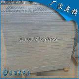 天津鋼格板廠家低價供應|天津鋼格板銷售公司地址