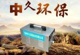 6kw蒸汽清洗机 大型油烟机清洗设备