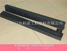 MGE工程塑料合金板