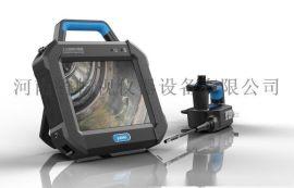 4毫米電動旋轉內窺鏡廠家供應價格