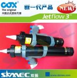 噴施滴施多功能轉換英國COX Jetflow3氣動膠槍