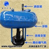 FQB浮筒曝氣機 魚塘曝氣器  曝氣專用設備 充氧機