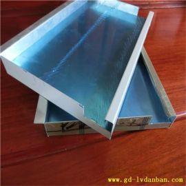 广东铝蜂窝板隔断价格