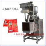上海全自动火锅底料自动包装机|牛排酱包装机|辣椒籽油包装机