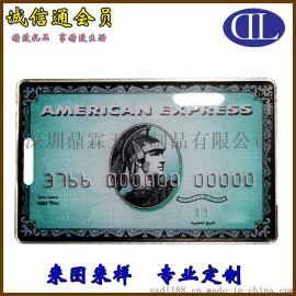 金属滴胶标牌定制行李牌定做铝印刷滴胶标牌