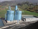 矿山污水处理设备 诸城泰兴机械