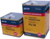 建工專利產品911雙組份聚氨酯防水塗料
