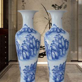 陶瓷落地花瓶干花颜色釉窑变花瓶现代欧式客厅酒店别墅摆件大花瓶