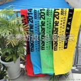 純棉印花沙灘巾 禮盒裝禮品毛巾 提花毛巾 刺繡毛巾 接受各種訂製