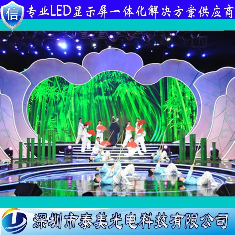 深圳泰美厂家定制弧形室内P2.5高清全彩led电子大屏幕显示屏