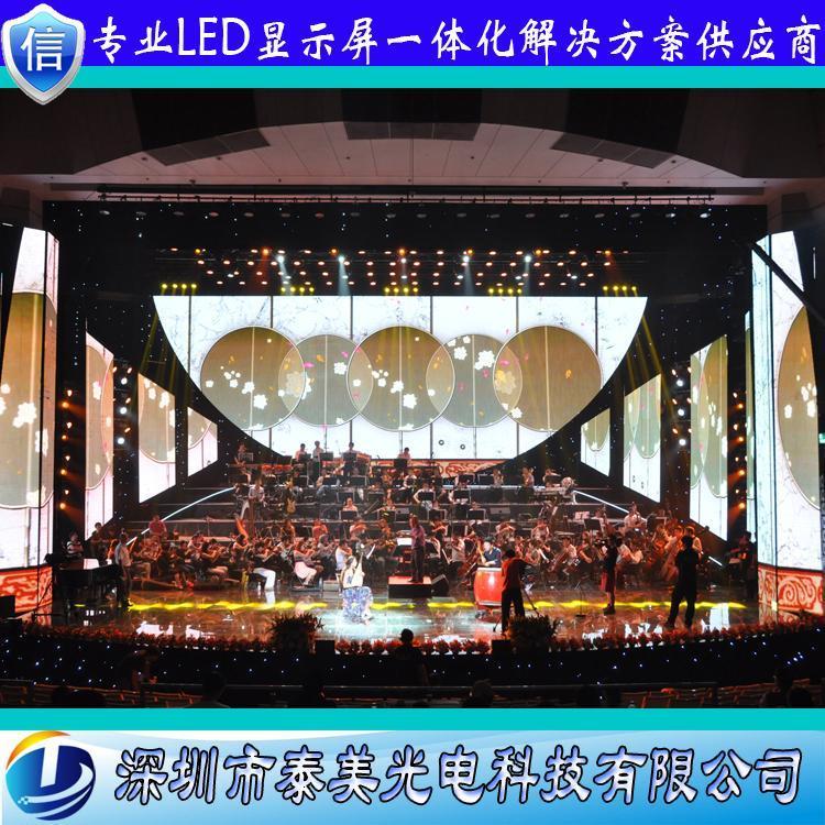 深圳泰美廠家直銷3528高亮P5室內全綵led顯示屏