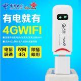 藍沃USB直插 電信4G mifi 無線路由器 車載WIFI