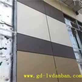 外墙铝单板厂家批发价格