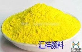 建筑水泥用铁黄 彩瓦用铁黄 水泥瓦用铁黄 彩砖用氧化铁黄 透水地坪用铁黄