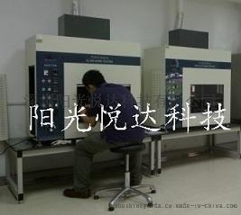 供应深圳厂家直销单根电线电缆垂直燃烧试验机