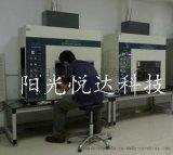 供應深圳廠家直銷單根電線電纜垂直燃燒試驗機