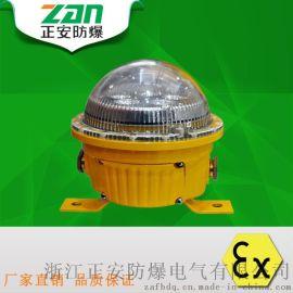 海洋王BFC8183小功率LED防爆固态安全照明灯低压平台灯