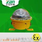 海洋王BFC8183小功率LED防爆固態安全照明燈低壓平檯燈