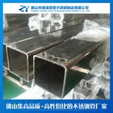 供应201不锈钢方管 矩形管 80*60*1.2广东201材质薄壁不锈钢方管