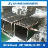 供應201不鏽鋼方管 矩形管 80*60*1.2廣東201材質薄壁不鏽鋼方管
