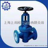 襯氟截止閥 柱塞式截止閥 上海廠家生產銷售