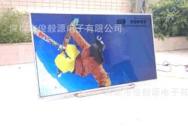 深圳55寸1500nitsLG高亮液晶屏